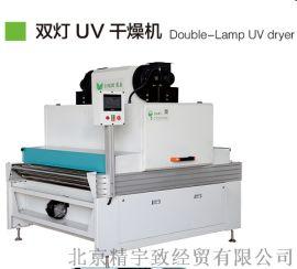 优品UV滚涂生产线 U-PAINT 双灯UV 干燥机