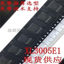 XL3005E1 LED恒流驱动器