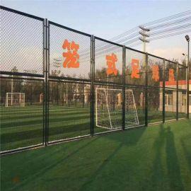 厂家直销 球场围网 组装式运动场围栏 绿色包塑钩花网护栏网