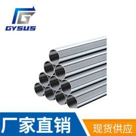 重庆共誉厂家直销薄壁不锈钢管不锈钢分水器