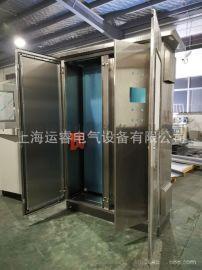 不锈钢防雨防水电气柜九折型材柜仿威图柜PS并柜拼柜