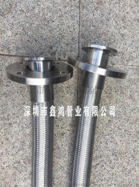 不锈钢金属波纹管厂家生产食品级金属软管