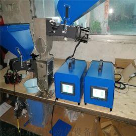 ZCM色母计量混合机,瑞朗双色比例计量机