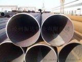 雙面埋弧焊直縫鋼管廠家