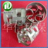 酸霧淨化塔填料廢氣塔填料38Φ50Φ76鮑爾環填料
