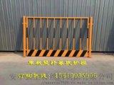 现货基坑护栏电梯井口护栏网楼层临边围挡基坑防护栏