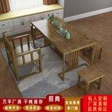 新款上市全铝茶几 中式全铝餐桌 订做全铝椅子