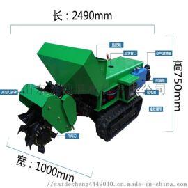 履带式 农业田园机开沟挖坑机开沟机施肥机