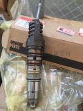 康明斯QSX15-C525噴油器4062569