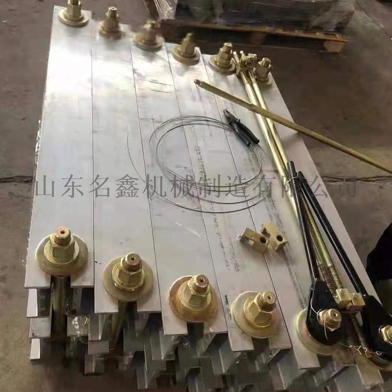 平板硫化机 胶带接头硫化机 垫带硫化机