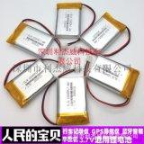 103450聚合物锂电池