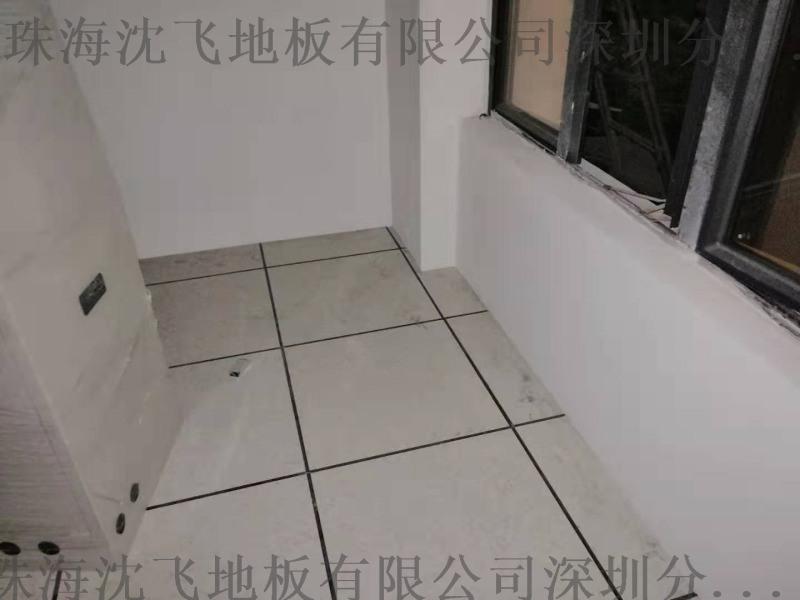 合肥沈飛地板 合肥防靜電地板 珠海沈飛地板公司製造