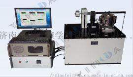 MMQ-02G高温摩擦磨损试验机