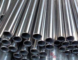 温州现货供应62*2 非标304不锈钢管