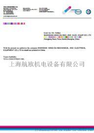 texa数字控制器RST 5-VAD