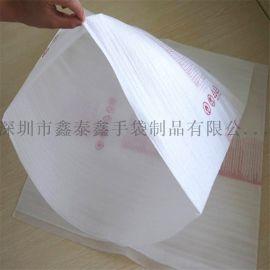 生產復合珍珠棉包裝袋