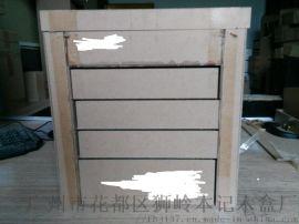 厂价直销中纤板首饰盒