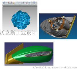 无锡外观测绘,无锡汽车零件设计,无锡逆向造型