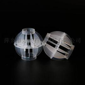 塑料多面空心球 PP多面空心球填料