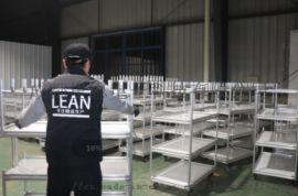 里恩-成都精益管线棒铝合金型材定制工作台