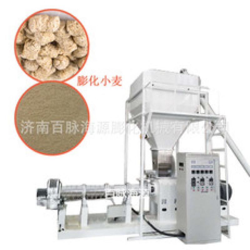 PHJ75膨化玉米生产线  貂狐饲料生产线
