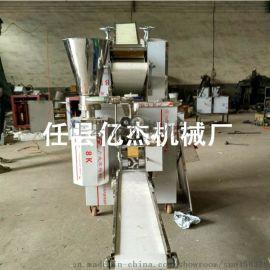 仿手工饺子机生产厂家