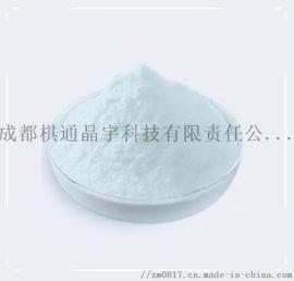 塗料抗菌防黴劑橡塑抗菌防黴劑