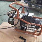 不伤管端无上限坡口机不锈钢管倒角机