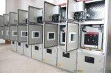 KYN28-12高壓開關櫃定制