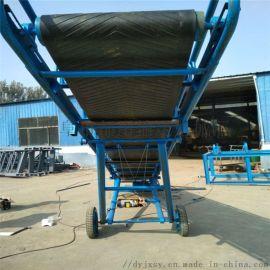 斜坡式胶带输送机 移动式箱料皮带机qc