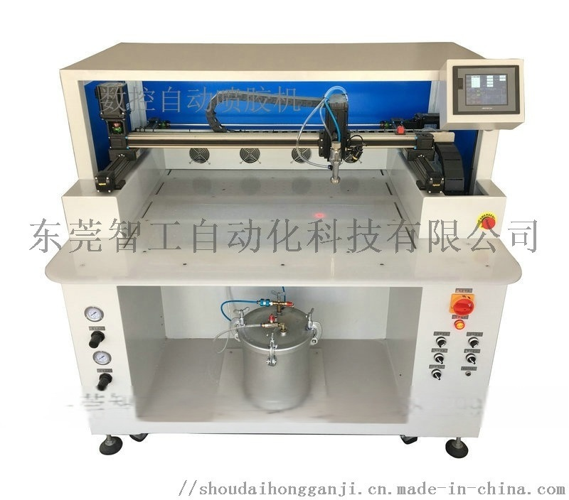自动喷胶机ZG-HF0806PE-2P1