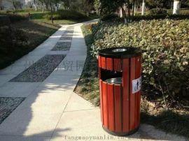 供应郴州城市环保垃圾桶(价格+款式)金属分类垃圾箱
