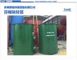 譚福環保 化工廢水 芬頓氧化塔 芬頓試劑