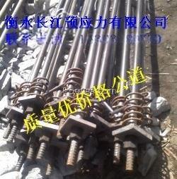 长江预应力生产自销各型号锚具