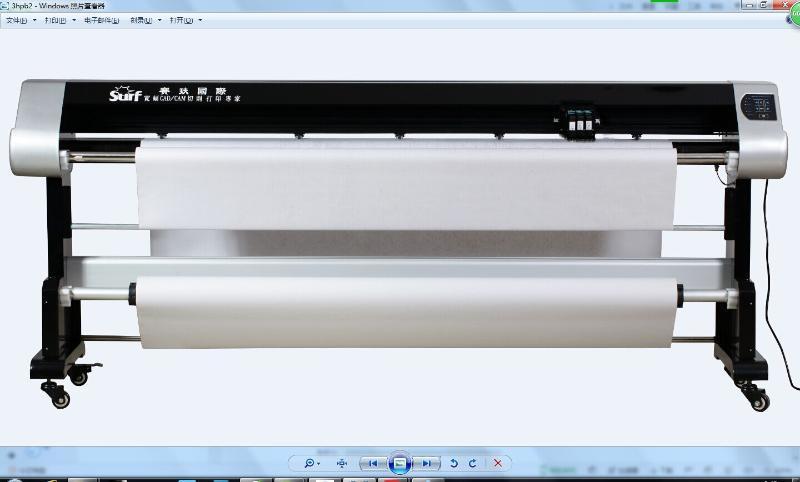 麦架机 3喷头服装CAD绘图仪赛玞国际牌