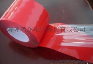 茗超供應透明亞克力雙面膠 亞克力透明雙面膠帶