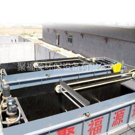 聚福源供应 涡凹气浮机 ZCAF涡凹气浮机设备
