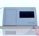 NY-Ⅱ農藥殘留速測儀對出口蔬菜農藥殘留量的監控