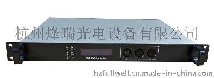 電信C波段前置光纖放大器