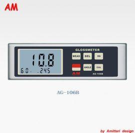 陶瓷表面光泽度仪AG-106B