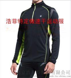 生产北京短袖短裤运动服厂家!专业运动服定制