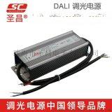 聖昌60W DALI調光電源 恆流700mA 900mA 1050mA 1400mA...2100mA LED驅動電源