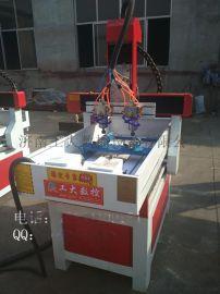 安徽淮北小型平面立体四轴玉石雕刻机价格