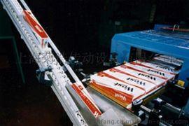 (耐酸碱)蓄电池7705白色耐磨模块网带
