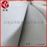 国标0.8个厚聚乙烯涤纶防水卷材 绿色环保