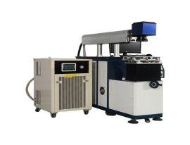深圳大鹏振镜焊接机/振镜焊/自动激光焊接机不锈钢
