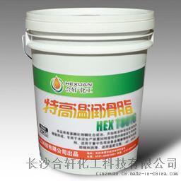 供应廣東500度高温潤滑脂,500度不流失