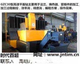 天津法兰换热器钻孔用高速平面钻 硕超数控平面钻床效率高