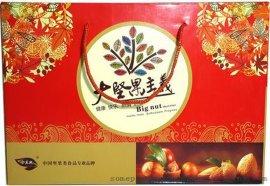 专业定制包装盒 瓦楞纸箱 彩箱印刷定制 礼品包装印刷厂家直销
