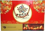 專業定制包裝盒 瓦楞紙箱 彩箱印刷定制 禮品包裝印刷廠家直銷